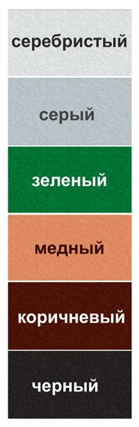 ГРУНТ-ЭМАЛЬ 3 В 1 ЦВЕТОВАЯ ГАММА