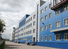 Завод Купавна
