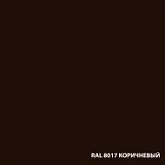 RAL-8017-КОРИЧНЕВЫЙ