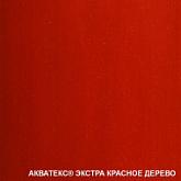 АКВАТЕКС-ЭКСТРА-КРАСНОЕ ДЕРЕВО