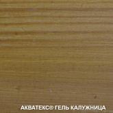 КАЛУЖНИЦА Акватекс гель