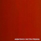 АКВАТЕКЕКС ЭКСТРА РЯБИНА