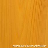 АКВАТЕКС-ЭКСТРА-КАЛУЖНИЦА