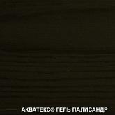 ПАЛИСАНДР Акватексль гель