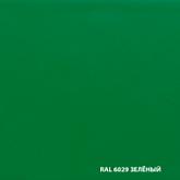RAL 6029 ЗЕЛЕНЫЙ