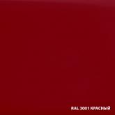 RAL 3001 КРАСНЫЙ