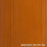 АКВАТЕКС-ЭКСТРА ТИК