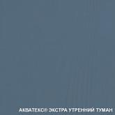 АКВАТЕКС ЭКСТРА УТРЕННИЙ ТУМАН